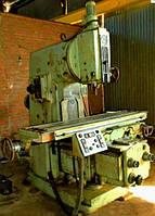 6Т13 Станок вертикальный консольно-фрезерный