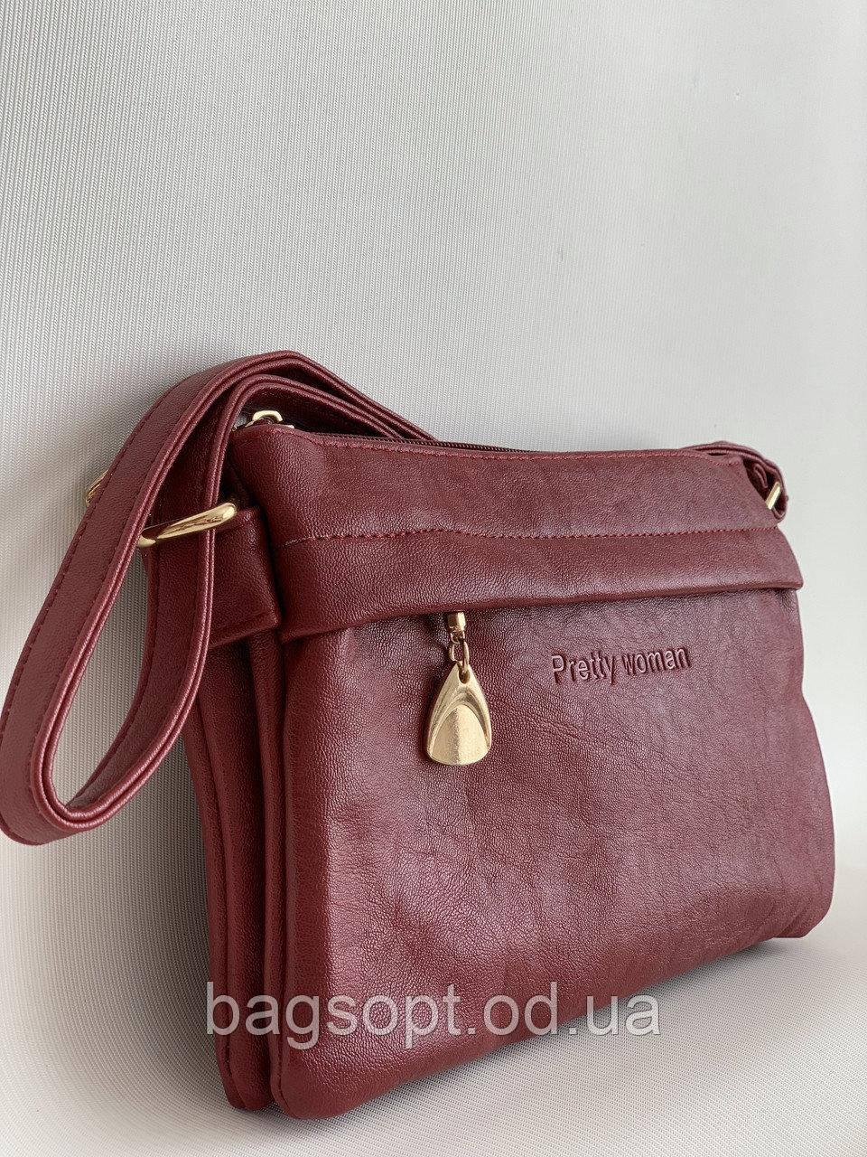 Молодежная мини сумочка клатч через плечо бордового цвета Pretty Woman Одесса 7 км