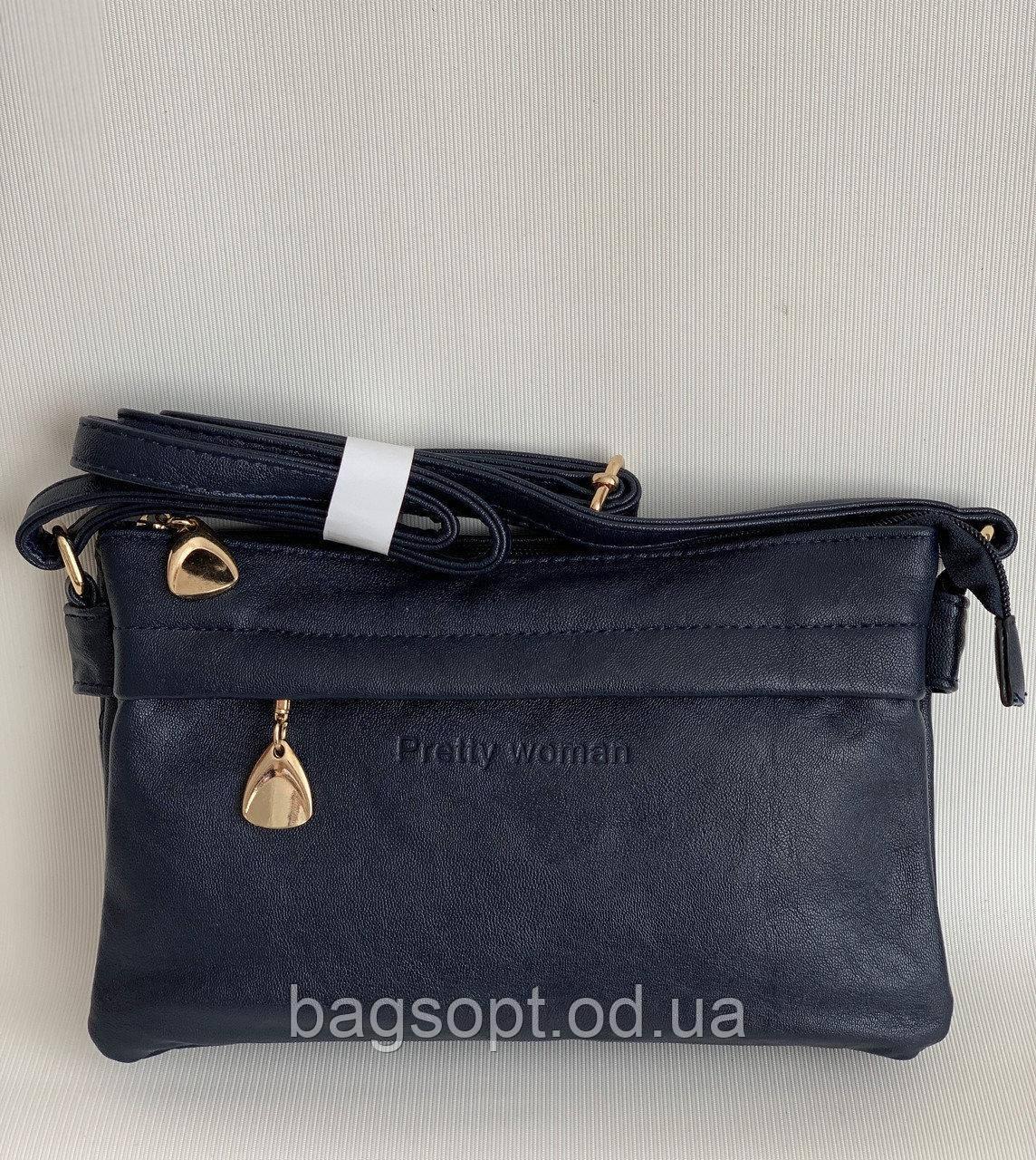 Женские классические сумки и клатчи Pretty Woman в ассортименте Одесса 7 км