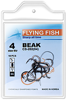 Крючок рыболовный Flying Fish Beak CS-202 10 шт