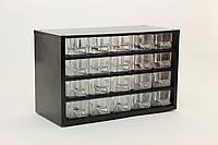 Органайзер К20 чёрный, кассетница, сортовик, ящик, ячейка для мелочей, деталей, метизов, бисера