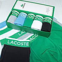 Мужские трусы боксеры нижнее белье в подарочной упаковке Lacoste Лакост 5 шт + 3шт носков в подарок