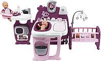 Большой игровой центр для кукол Smoby Baby Nurse Provans 220349 для детей