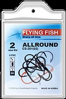 Крючок рыболовный Flying Fish Allround CS-201 10шт