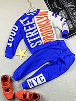 Дитячий спортивний костюм двухнить, фото 1