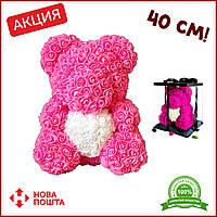 Мишка из 3D роз 40 см розовый в красивой подарочной упаковке