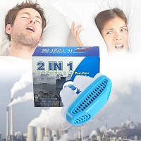 Устройство Антихрап  2 in 1 Anti Snoring & Air Purifier, фото 1