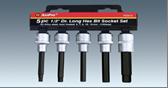 Набор головок TORX SPLINE 1/2»          AmPro