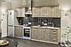 """Кухня """"Оля"""" 2,6  м.  Світ Меблів, фото 3"""