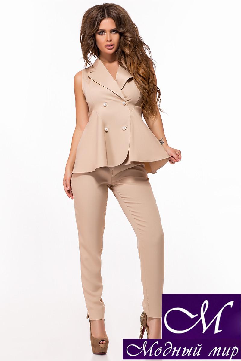 Женский бежевый костюм жилет + брюки (р. 42, 44, 46, 48, 50) арт. 29-033