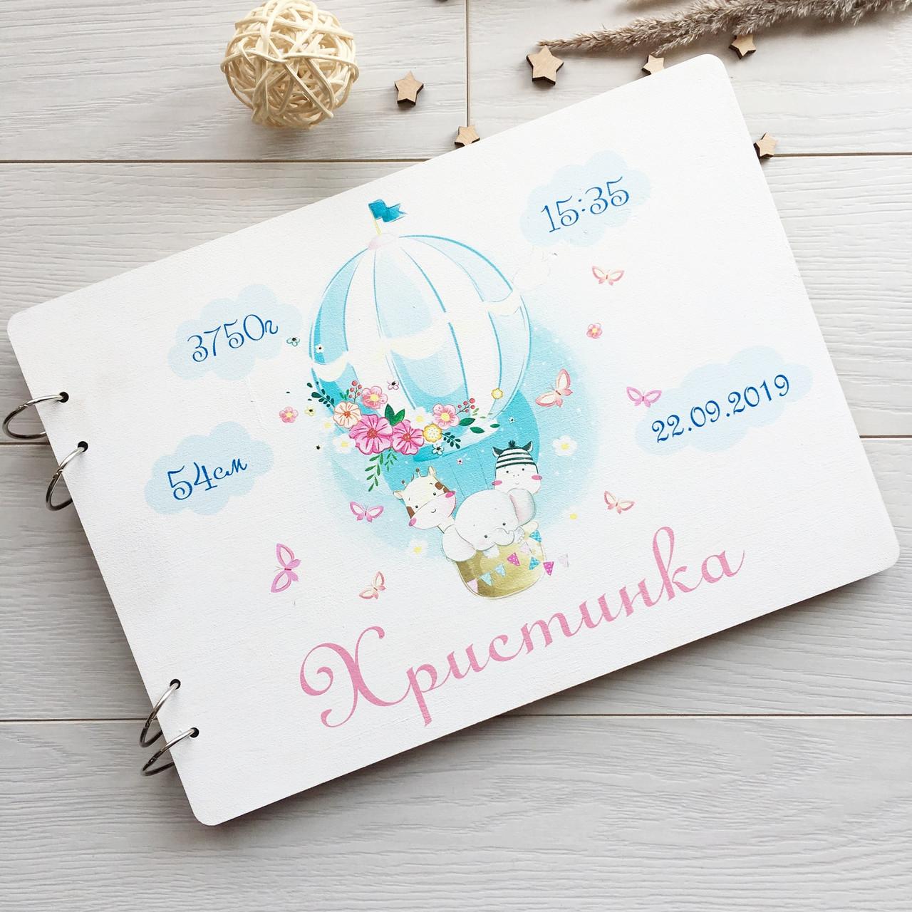 Детский альбом для фото и записей в деревянной обложке с оригинальным дизайном