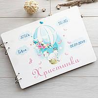 Детский альбом для фото и записей в деревянной обложке с оригинальным дизайном, фото 1