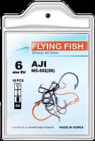 Крючок рыболовный Flying Fish Aji MS-502 10 шт