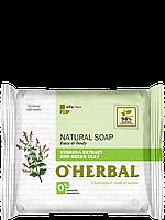 Натуральное мыло с экстрактом вербены и зеленой глиной 100 г O`Herbal