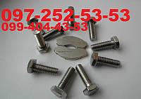 DIN 7968 / MU Болт с шестигранной головкой для отверстий из-под развертки, с гайкой