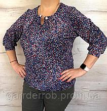 Женская блузка / рубашка с жемчужной брошью - булавкой (46-48-50-52)