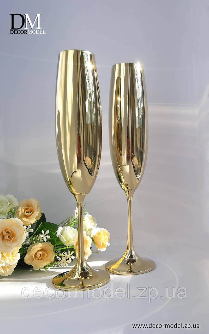 Набор бокалов для шампанского Bohemia Milvus 250 ml (цвет: ЗОЛОТО)
