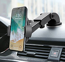 Універсальний тримач телефону в авто на присоску (довга ніжка) MM-02