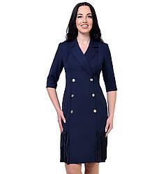 Деловое женское платье-пиджак темно-синего цвета
