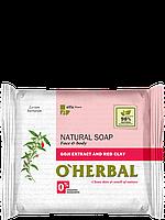 Натуральное мыло с экстрактом годжи и красной глиной 100 г O`Herbal