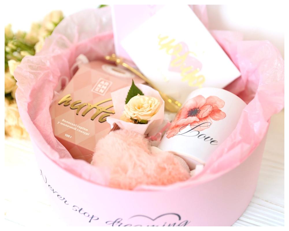 Подарочный набор «Що я люблю в тобі»