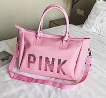 Сумка жіноча PINK Рожева