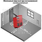 Пелетний котел 75 кВт, RED LINE МАХ, фото 6
