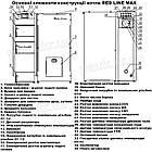 Пелетний котел 75 кВт, RED LINE МАХ, фото 9