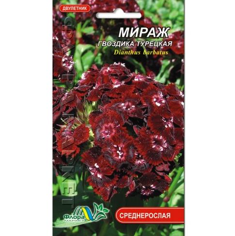 Гвоздика турецкая Мираж, вишневая двулетнее растение, семена цветы 0.15 г