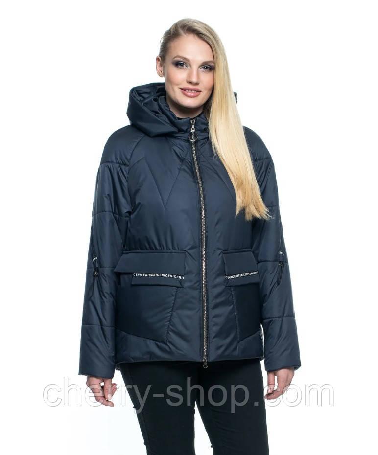 Модная короткая женская куртка с капюшоном оптом и розницу