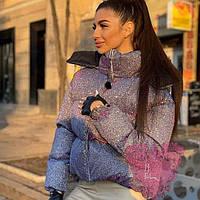 Женская куртка плащевка весна осень бежевый серо-синий 42-44 44-46