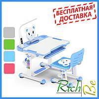 Детский комплект Парта и стул Evo-kids BD-04 Teddy (с лампой)