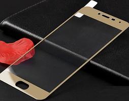 Защитное стекло для Huawei Honor 6C Pro цветное Full Screen золото