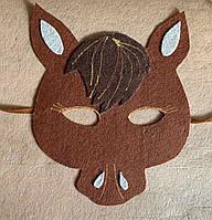 Карнавальная маска Лошадь
