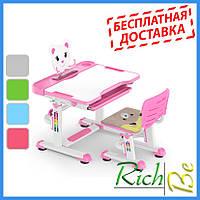 Детские парты и стулья Evo-kids BD-04 XL Teddy