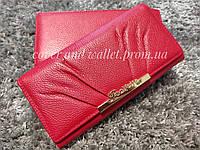 Красный женский кожаный кошелек на кнопке F.Salfeite