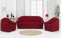 Чехол на диван и 2 кресла без юбки Altinkoza Бордо