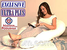 Подушка Для Беременных и Кормления Exclusive ULTRA PLUS, в комплекте наволочка - Сатин