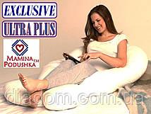 Подушка Для Беременных и Кормления Exclusive ULTRA PLUS, в комплекте наволочка - Фланель