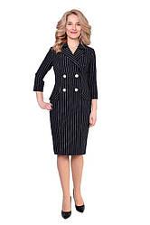 Элегантное женское платье делового стиля
