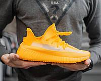 Мужские кроссовки Adidas Yeezy 350 Boost v2 , Материал: Вязанный текстиль