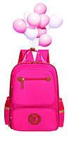 Ранец школьный непромокаемый рюкзак материал унисекс цвета розовый голубой