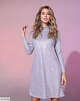 Блестящее платье свободного кроя под шею из ангоры арт р15277