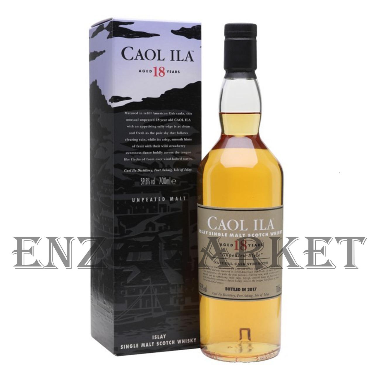 Виски Caol Ila 18 y.o. Unpeated Special Release (Каол Ила 18 лет Спешл Релиз) 59.8%, 0,7 литра