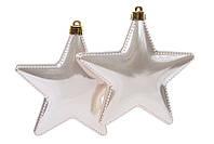 Распродажа! Набор елочных украшений Звезды 11.5см, цвет - шампань, 2 шт: перламутр