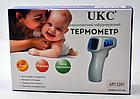 Детский бесконтактный термометр градусник пирометр UKC BIT-220, фото 5