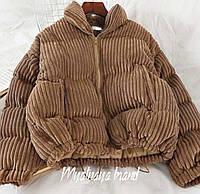 Женская куртка вельвет весна осень черный мокко молоко фрез 42-44 44-46