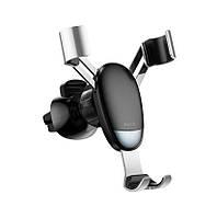 Автодержатель Baseus Mini Gravity Holder Серебряный SUYL-G, фото 1
