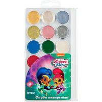 Краски акварель KITE Shimmer&Shine SH18-042, 18 цветов, без кисточки