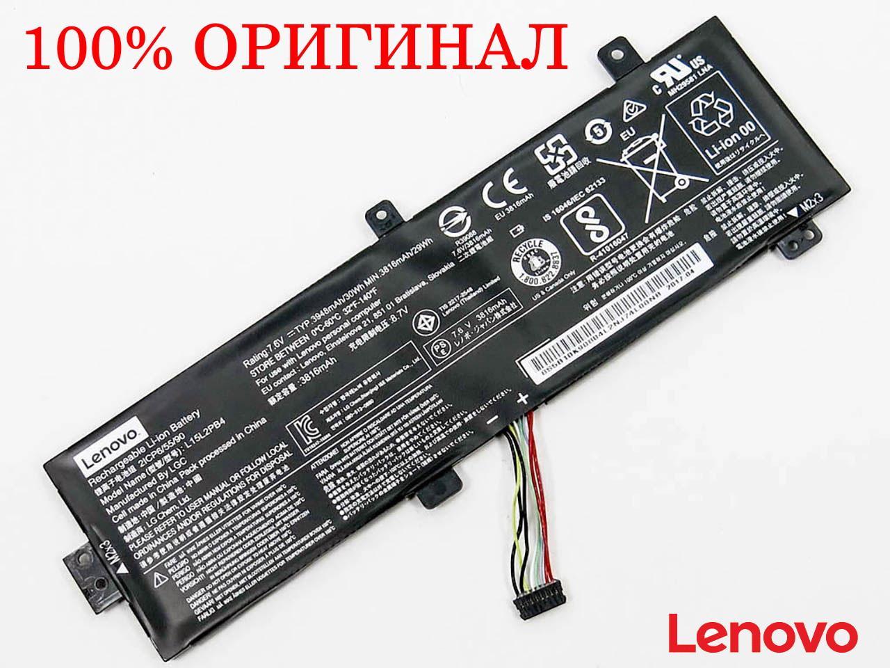 Оригинальная батарея для ноутбука Lenovo  L15L2PB4, L15C2PB5 (7.6V, 30Wh, 3948mAh) - Аккумулятор, АКБ